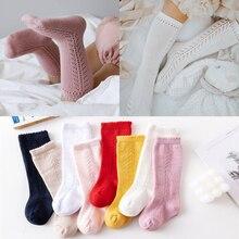 New Baby Socks Boys Girls Knee High Sock Spanish Toddlers Tube Knee High Socks Kids Hollow Out Long