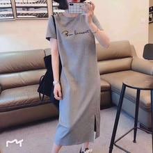 Korean Short Sleeve Design Female Niche Bottom Slit Temperament Plus Size Casual Dresses Young Fashi