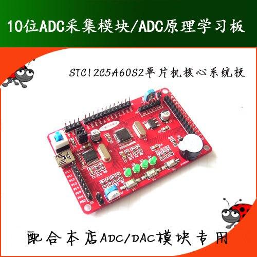 10-bit ADC Aquisição Módulo/Placa de Núcleo Microcontrolador STC12C5A60S2/ADC Princípio Aprendizagem Bordo