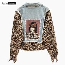 Mode imprimé léopard vestes femmes Patchwork à manches longues veste en jean femme Harajuku Style Streetwear manteau jean veste femmes