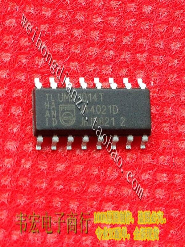 ¡Entrega. UMA1014T UMA1014 chip de circuito integrado original de 3,9mm SOP16 puede...