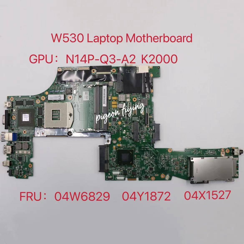 لينوفو ثينك باد W530 اللوحات الأم للكمبيوتر المحمول K2000M GPU:N14P-Q3-A2 FRU 04W6829 04Y1872 04X1527