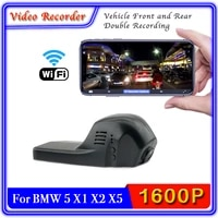 for bmw 5 x1 x2 x5 m135i 440 car driving video recorder dvr dedicated wifi front and rear double recording dash cam camera