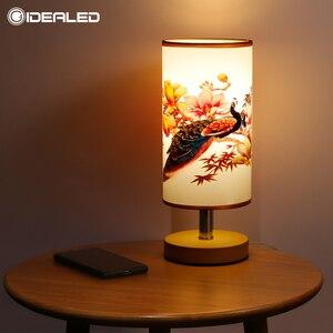 Table lamp smart wifi bulb Indoor Modern Vintage Bedside Lamp Shade Desk Light Cover Holder Lampshades Bedside Lamp Night Light