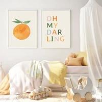 Toile de peinture avec texte orange doux  affiche et images dart murales imprimees  decoration de chambre denfant  decor de maison