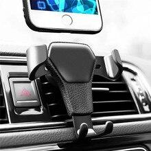 Автомобильный держатель для телефона, кронштейн для GPS навигации, зажим для вентиляционного отверстия для iPhone12 Huawei Xiaomi Samsung, Гравитационный автомобильный держатель, низкая цена, оптовая продажа