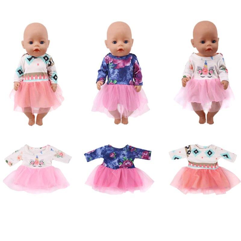 2019 accesorios de ropa de muñeca americana con vestido de gasa adecuado para muñeca de 18 pulgadas 43cm muñeca de bebé, generación de regalo
