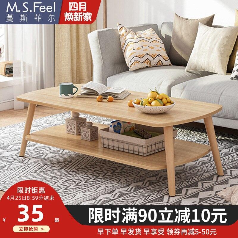 الشمال طاولة شاي غرفة المعيشة شقة صغيرة المنزل بسيطة موجزة الحديثة الإبداعية تأجير غرفة أريكة صغيرة طاولة صغيرة