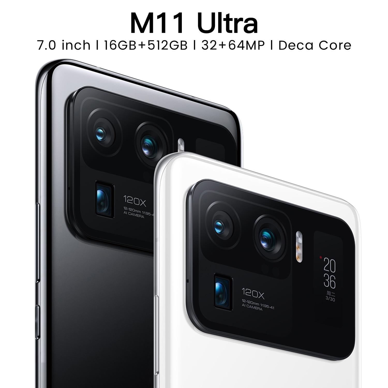 Смартфон Xiaomi, 12 Гб, 512 ГБ, 7200 мАч