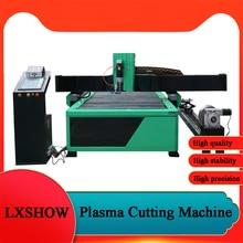 Customized color plasma cutting machine Starfire control system+THC plasma cutting machine