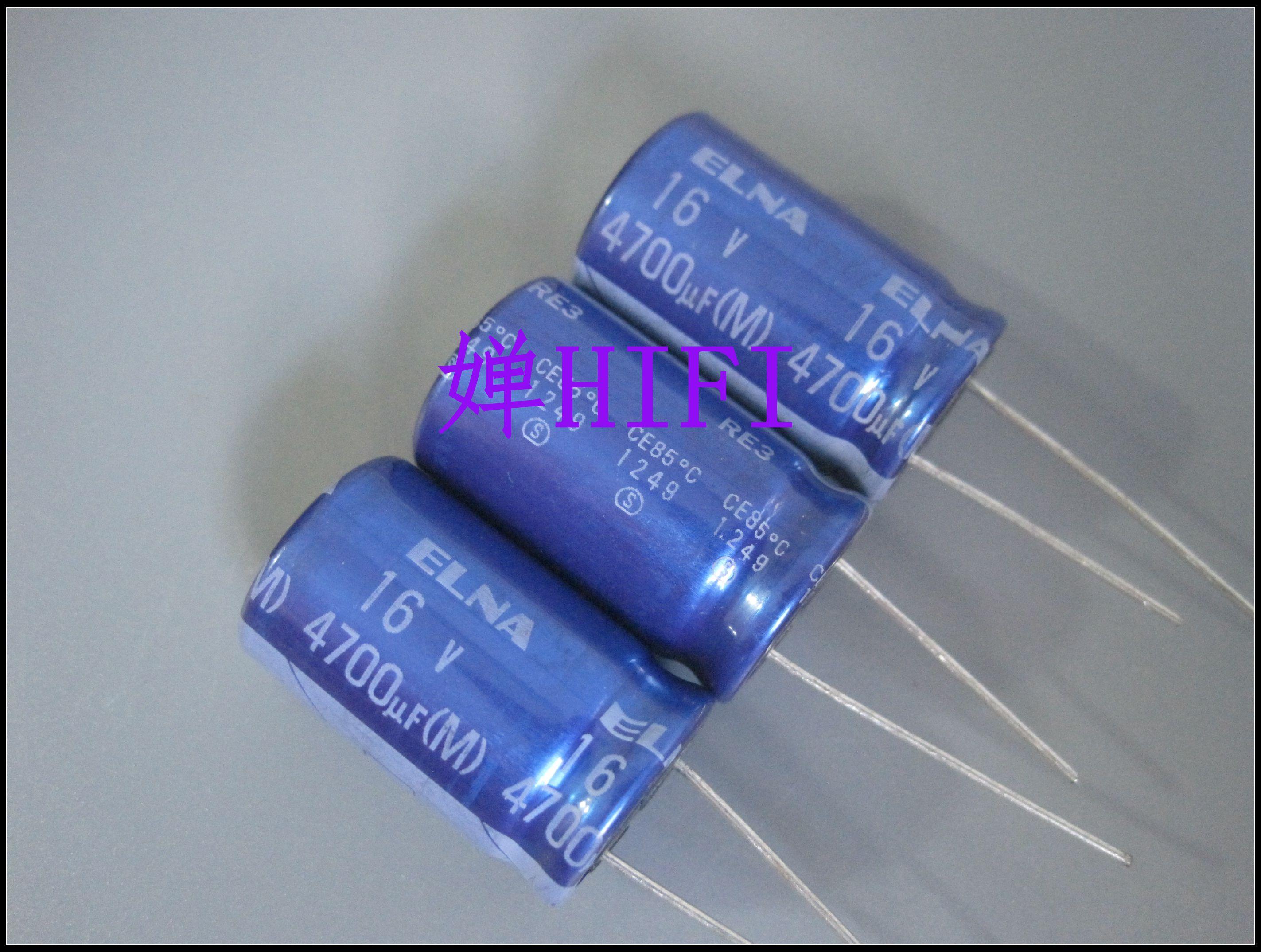 20 piezas nuevos ELNA RE3 16V4700UF 16X25MM de audio condensador electrolítico 4700 uF/16 V bata azul 4700UF 16V