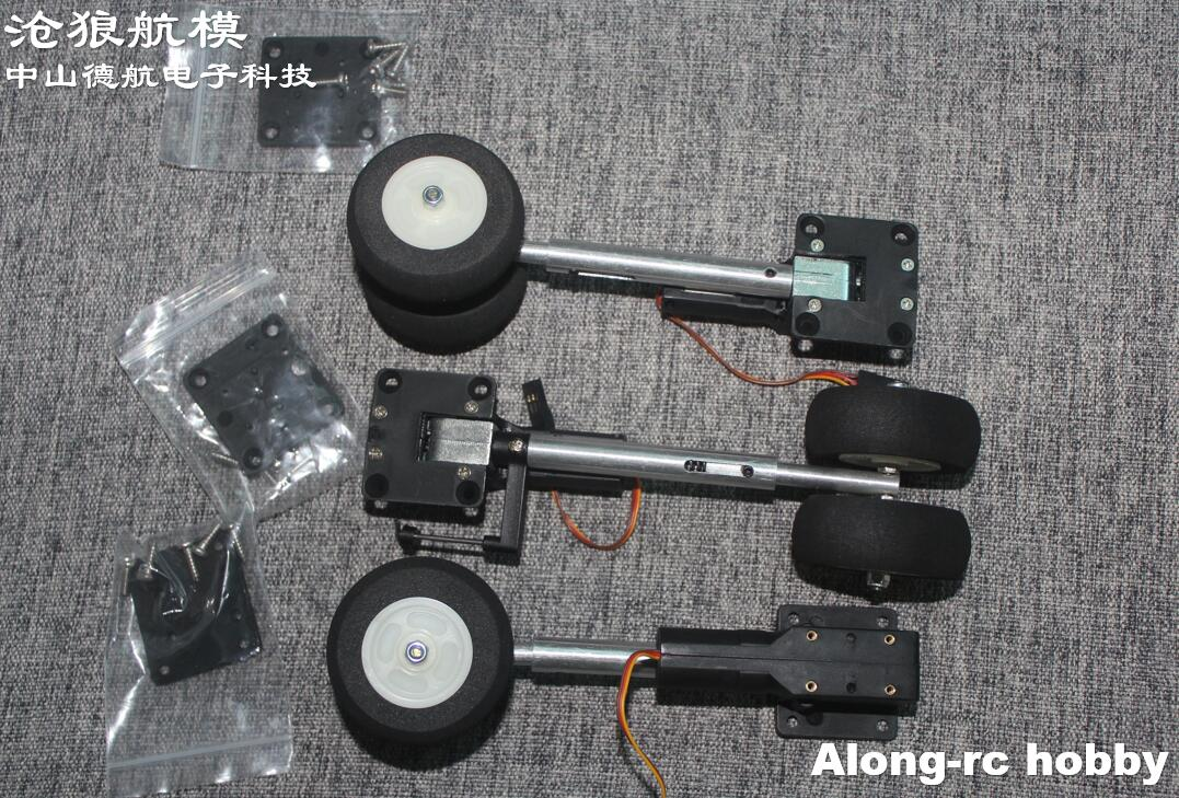 RC Model Part  235g Retractable Landing Gear with Two  Wheel for 3-3.5kg RC Hobby Plane  Airplane  Aircraft RC  Plane Fighter