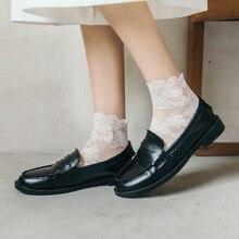 Mulheres meias 2020 verão rendas estilo japonês bonito tornozelo náilon moda meias femininas novidade menina senhora meias moda feminina