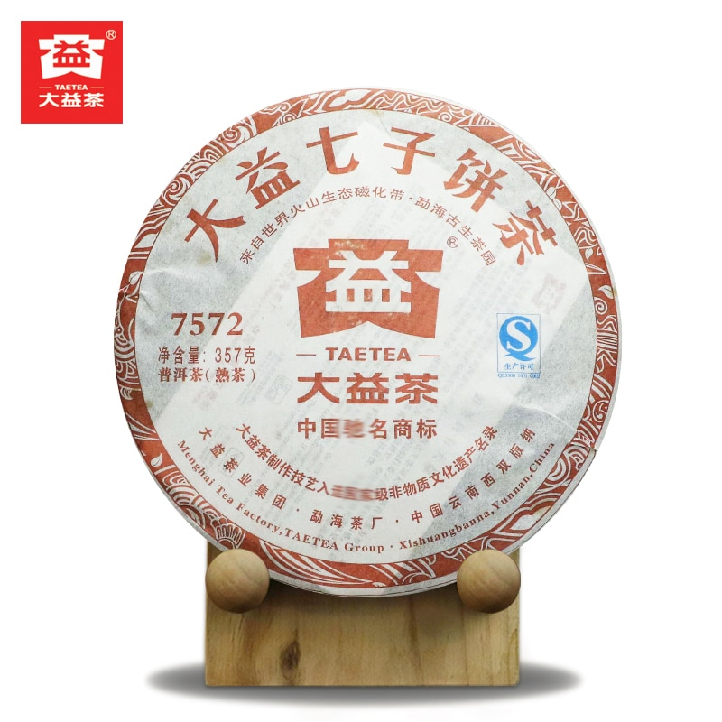 2012yr TAETEA Menghai 7572 lote 202 Shu pu-erh 357g Dayi Ripe pu-erh Cake