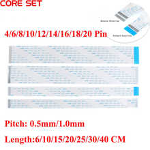 10PCS FPC FFC Ribbon Flexible Flat Cable 4/6/8/10/12/14/16/18/20 Pin Pitch 0.5MM 1.0MM A-Type Wire Length 6/10/15/20/25/30/40 CM