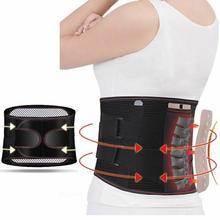 Adjustable Tourmaline Self-heating Magnetic Therapy Waist Belt Lumbar Support Back Waist Support Bra