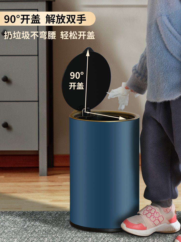 Nordic Bedroom Trash Can Stainless Steel Kawaii Kitchen Trash Bin For Recycling Bins Poubelle De Cuisine Kitchen Storage BC50TB enlarge