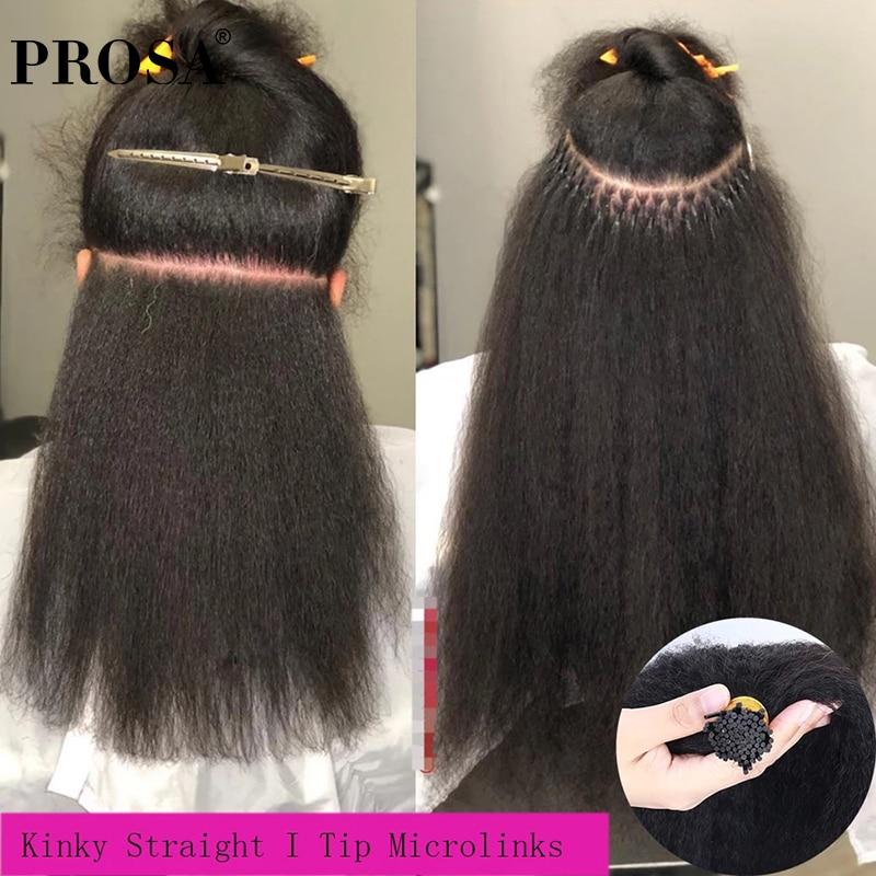 Кудрявые прямые Microlinks необрезанные волосы для наращивания, бразильские человеческие волосы пряди волос Плетение оптом грубой наращивания ...
