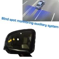 car bsd bsm bsa blind area spot warning drive mirror rear radar detection system for volvo v60 20112018