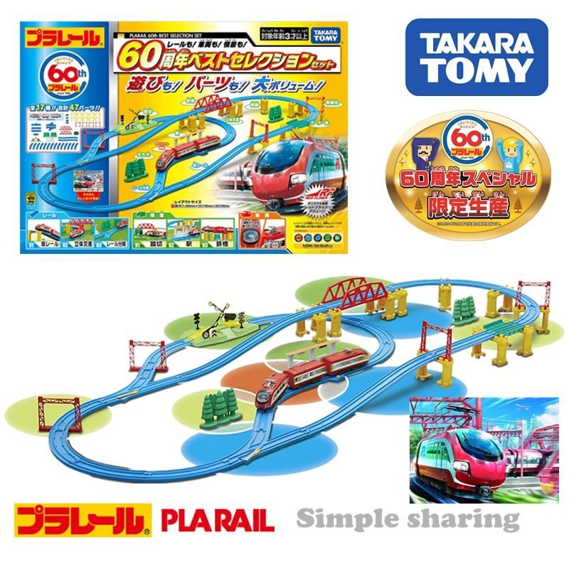 Takara tomy dx tomica aparcamiento de plarail coche de juguete modelo kit de fundición juguetes caliente pop bebé muñeca