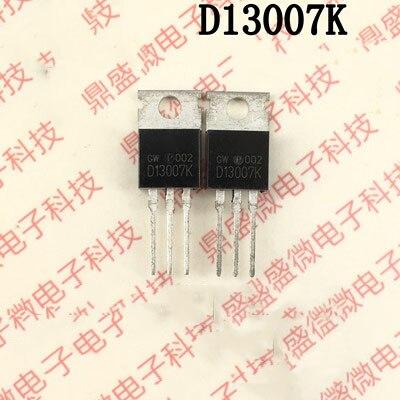 10PCS D13007K D13007 13007 TO-220 Triodo de fonte de alimenta??o de comuta??o    novo