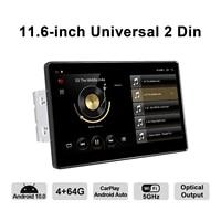joying 11 6 inch 2 din android 10 car navi system 6gb 128gb universal tape recorder android auto wireless carplay som automotivo