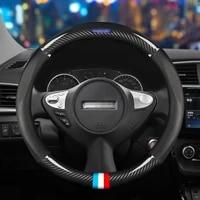 car carbon fiber steering wheel cover 38cm for haval all models h7 h8 h2 h4 h9 f5 f7 f7s auto interior accessories car styling