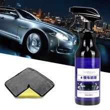 Керамическое покрытие для автомобиля нано полировка спрей Окрашенные воск уход за автомобилем нано жидкое гидрофобное покрытие, керамическое покрытие 500 мл с тканью