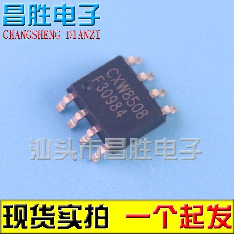 (5 шт.) CX8508 CXW8508 IC