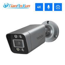 Ip-камера Tiananxun, 8 Мп, 4K, Poe, 5 МП, H.265