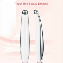 KARUIMA Eye Beauty Devices Rechargeable Eye Massager Electric Ion Import Instrument Dark Circle Remo