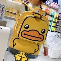 childrens backpacks for girls oxford school bag yellow duck backpacks toddler kids large capacity bagpack cute children mochila