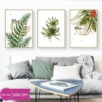 Toile de decoration de noel  affiches de peinture  plante verte  feuilles  tableau dart mural pour decoration de salon  decoration de maison