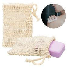Pochette éponge confortable en forme de Ramie   1PC, mode belle pochette exfoliante Ramie naturelle pour douche, sac à économie de savon, filet mousseux