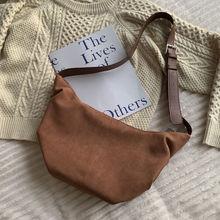 Vintage Nubuck PU leather Messenger Bags For Women Large Capacity Female Shoulder Hobos Bag Solid Co