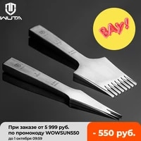 wuta new high quality leather die steel chisel french style pricking iron sharp leather punching tool polish 2 73 03 383 85mm