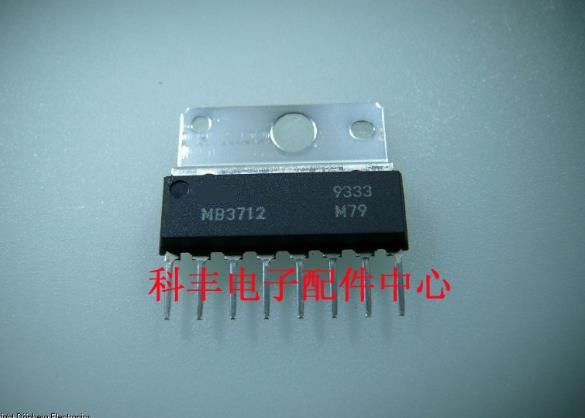 Nouveau original HT8950 DIP-18 10 pièces/lot