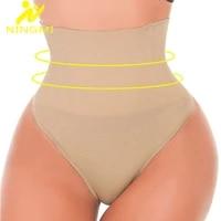 ningmi sexy butt lifter waist trainer slimming underwear for women body shaper belt tummy control panties thong brief shapewears