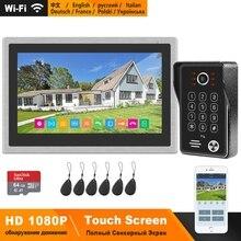 HomeFong système dinterphone WIFI   Porte-téléphone vidéo sans fil pour appartement, Support décran entièrement tactile 10 pouces, caméra électrique à verrouillage HD