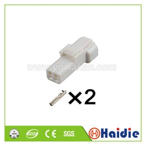 5sets 2pin Auto electrical housing plug plastic wiring harness connector 02R-JWPF-VSLE-S
