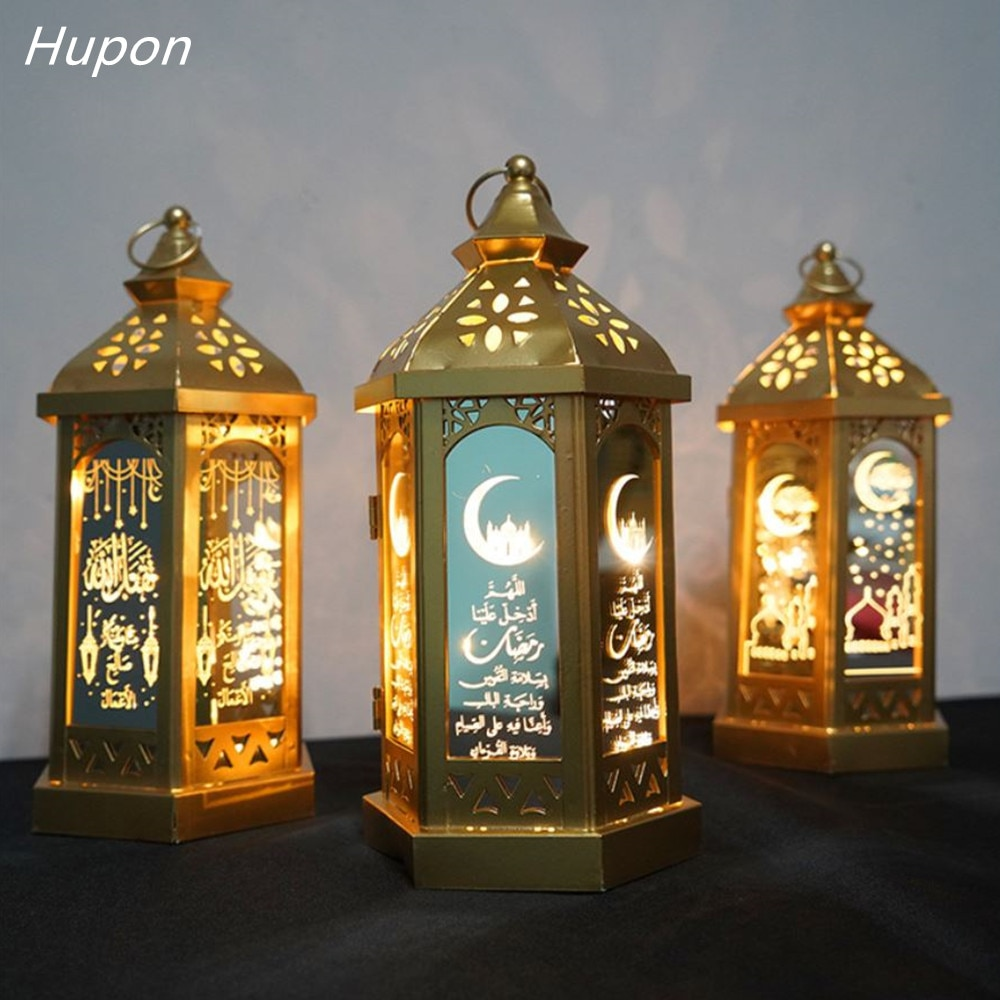 Stereo Palace Lamp LED Eid Mubarak Decor String Lights Ramadan Kareem Decorations for Home Muslim Islam Festival Party Supplies