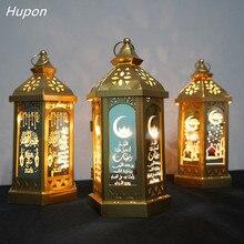 Lampe stéréo pour palais   Style Eid Mubarak, guirlande lumineuse décorative, décoration pour Ramadan Kareem, fournitures pour fête du Festival musulman
