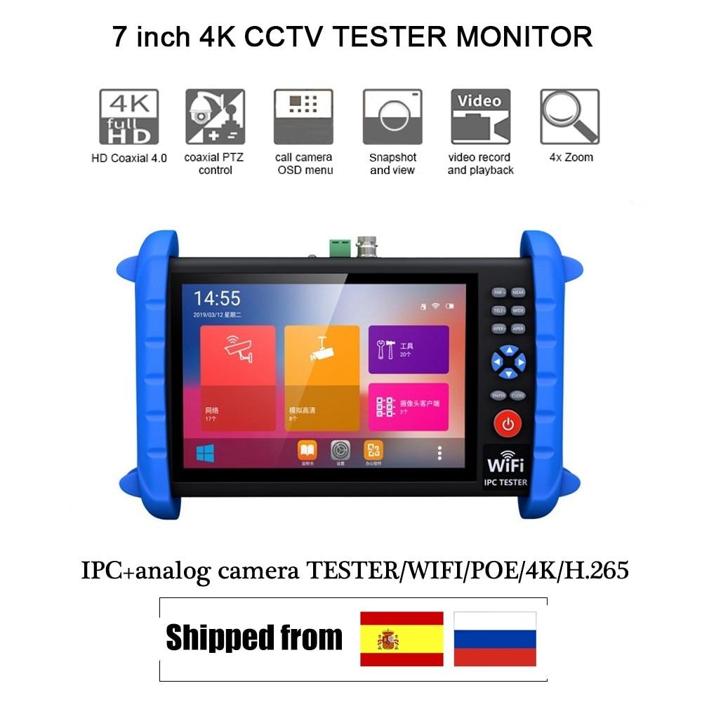 7 pulgadas 1920*1200 4K CCTV tester monitor 8MP IP/CVBS analógico/TVI/ CVI /AHD Wifi HDMI PTZ rápido ONVIF POE profesional herramienta de prueba