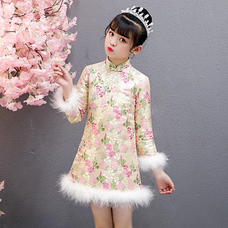 فستان شيونغسام صيني تقليدي للبنات ، تنورة رأس السنة الصينية الجديدة ، شيونغسام ، زهري ، مبطن ، بدلة تشيباو تانغ للأطفال