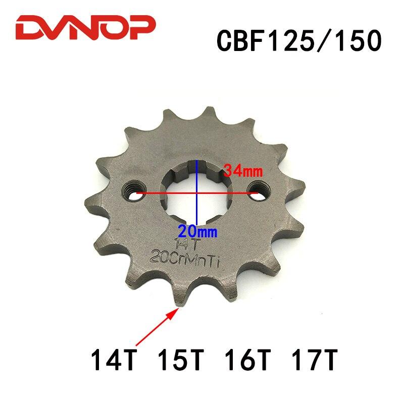 Roda Dentada Dianteira da motocicleta 14 15 16 17 Dente para Honda CBF 125 150 KTT CBF125 CBF150