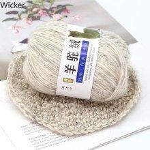 Hilo de Alpaca, hilado Anti-pilling, ganchillo a mano, hilo de lana de estambre, hilo elegante multicolor para tejer a mano, chaqueta, sombrero, lana de invierno suave y cálida