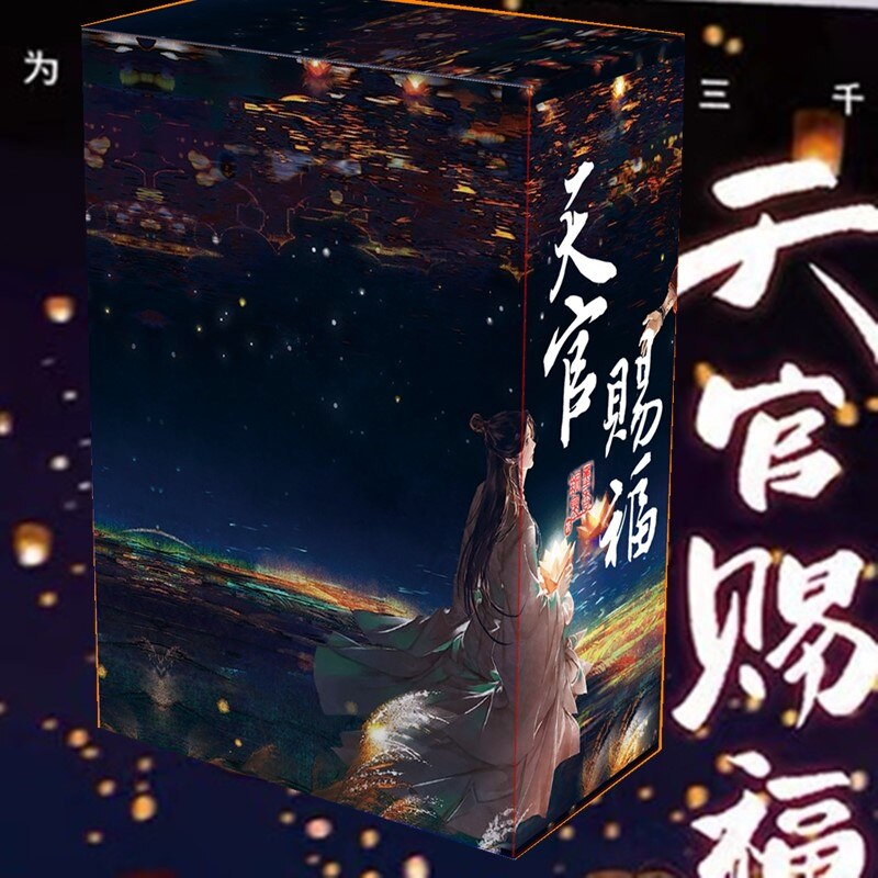 Hot Sale 4 Pcs/Set Heaven Official's Blessing Chinese Fantasy Novel Fiction Book Tian Guan Ci Fu Books By MXTX Short Story Books
