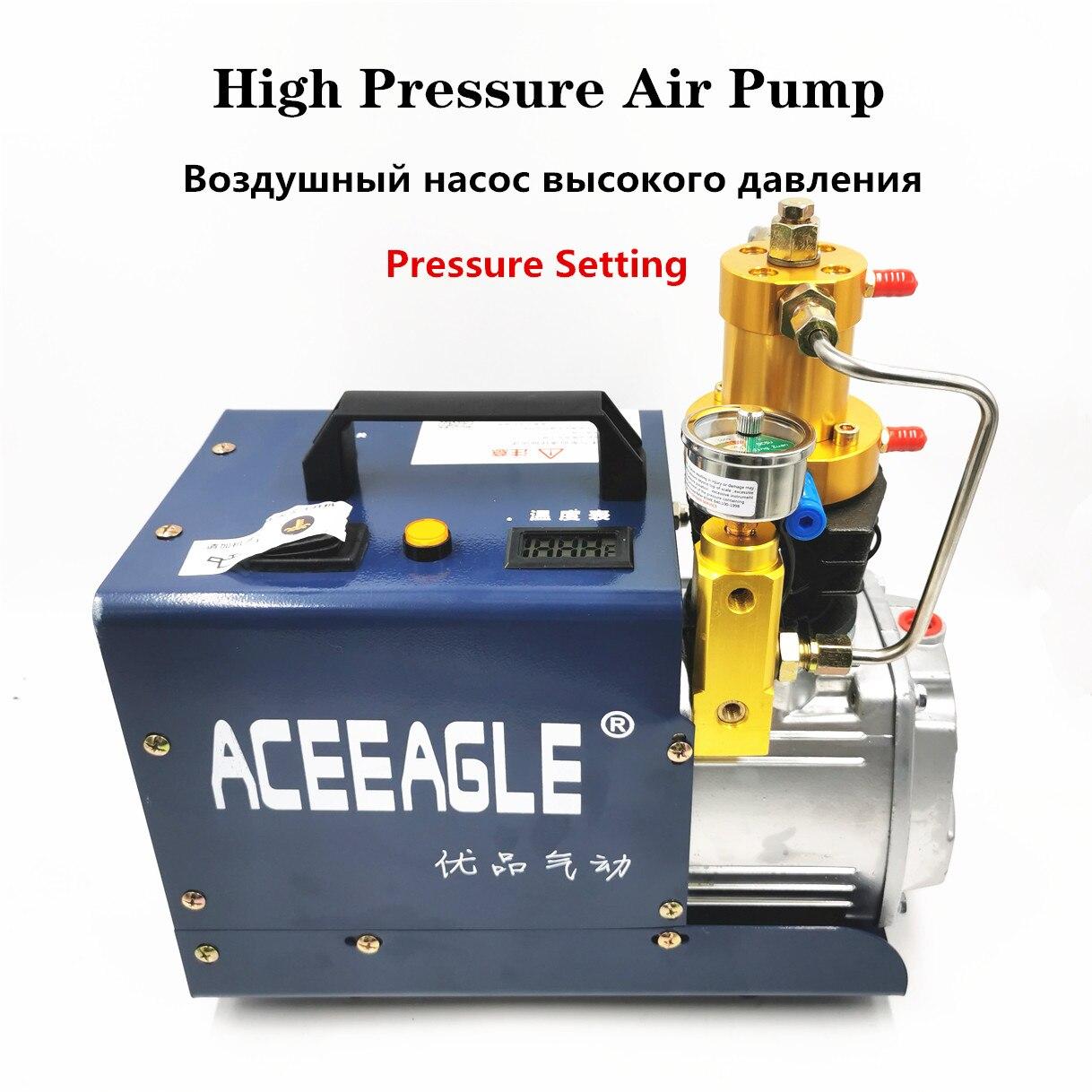 220 فولت 1.8KW 30 ميجا باسكال ضاغط الهواء الكهربائي ارتفاع ضغط مضخة هواء هوائي Airgun PCP نافخة الضغط الإعداد