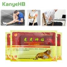 24 pzas/3 bolsas de yeso de tigre Blam para aliviar el dolor yeso médico reumatismo artritis espray parche A076