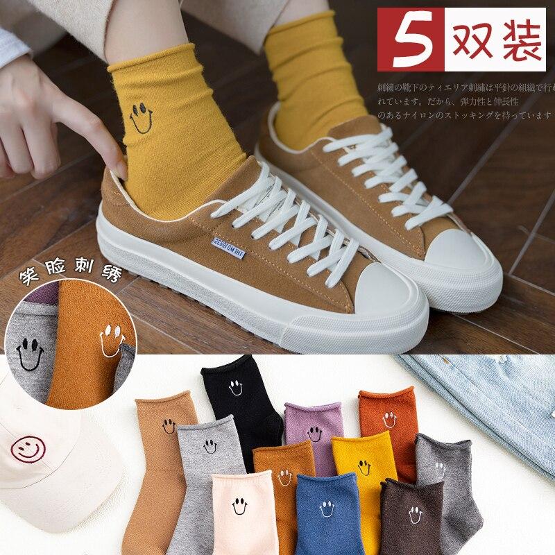 Socks Female Summer Middle Tube Cotton Socks Japanese Korean Cute Smiley Face Stockings Street Ins F